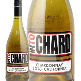 イントゥ シャルドネ 2018 or 2019 INTO Chardonnay 白ワイン アメリカ カリフォルニア 新樽香 やや辛口 バニラ ワインインスタイル