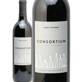 コンソーシアム カベルネ ソーヴィニヨン 2016 ナパ ヴァレー CONSORTIUM Cabernet Sauvignon Napa Valley 赤ワイン アメリカ カリフォルニア ナパバレー フルボディ中川ワイン あす楽 即日出荷 バンド オブ ヴィントナーズ