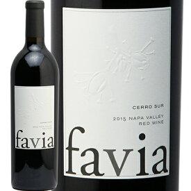 ファヴィア セロ スール レッドワイン 2015 FAVIA Cerro Sur Red Wine 赤ワイン アメリカ カリフォルニア ナパヴァレー バレー 中川ワイン フルボディ あす楽 即日出荷