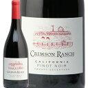クリムゾン ランチ ピノ ノワール 2017 Crimson Ranch Pinot Noir 赤ワイン アメリカ カリフォルニア マイケル モンダヴィ やや辛口 やや甘口 ジェロボーム