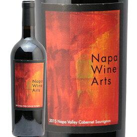 ナパ ワイン アーツ カベルネソーヴィニヨン 2016 Napa Wine Arts Cabernet Sauvignon Napa Valley 赤ワイン アメリカ カリフォルニア ナパハイランズ リエゾン