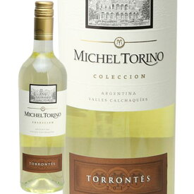 ミッシェル トリノ コレクション トロンテス 2018 or 2019 Michel Torino Coleccion Torrontes 白ワイン アルゼンチン やや辛口 スマイル コスパ