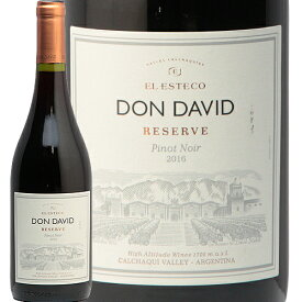 ドンダビ ピノノワール レゼルバ 2017 Don David Pinot Noir Reserve 赤ワイン アルゼンチン あす楽 即日出荷 スマイル