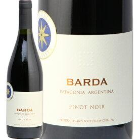 【2万円以上で送料無料】バルダ 2020 BARDA 赤ワイン アルゼンチン ピノノワール サッシカイア エノテカ 即日出荷 あす楽