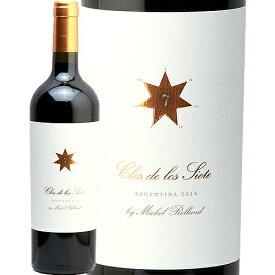 クロス デ ロス シエテ 2015 CLOS DE LOS SIETE 赤ワイン アルゼンチン フルボディ ミシェル ロラン 7つの星 あす楽 即日出荷 ジャルックス