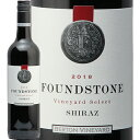 ファウンドストーン シラーズ 2018 赤ワイン オーストラリア 肉料理 あす楽 即日出荷 モトックス Found Stone Shiraz