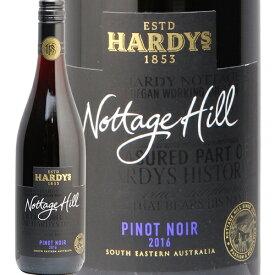 ハーディーズ ノッテージヒル ピノノワール 2017 赤ワイン オーストラリア 飲みやすい アコレード