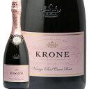 クローヌ ロゼ キュベ ブリュット 2015 Krone Rose Cuvee Brut スパークリングワイン 南アフリカ 泡 シャンパン マスダ 辛口 あす楽 即日出荷