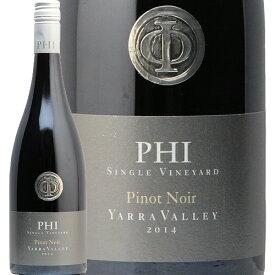 デ ボルトリ ファイ ピノノワール 2018 De Bortoli Phi Pinot Noir 赤ワイン オーストラリア 辛口 ヤラヴァレー ファームストン