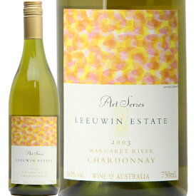ルーウィン エステート アート シリーズ シャルドネ 2003 LEEUWIN ESTATE Art Series CHARDONNAY 白ワイン オーストラリア やや辛口 絵 ヴィレッジセラーズ スクリューキャップ