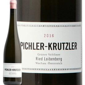 ピヒラー クルツラー グリューナー フェルトリーナーリート ロイベンベルク 2016 Pichler-Krutzler GrunerVeltlinerRied Loibenberg 白ワイン オーストリア