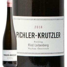 ピヒラー クルツラー リースリング リート ロイベンベルク 2016 Pichler-Krutzler Riesling Ried Loibenberg 白ワイン オーストリア やや辛口 フィラディス