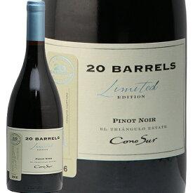 コノスル ピノノワール 20バレル リミテッド エディション 2017 赤ワイン チリ 甘み 飲みやすい スマイル Cono Sur Pinot Noir 20 Barrels Limited Edition
