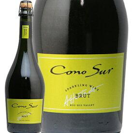 コノスル スパークリングワイン ブリュット チリ 辛口 泡 即日出荷 スマイル Cono Sur Sparkling Wine Brut