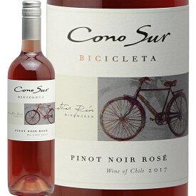 コノスル ピノノワール ロゼ ビシクレタ ヴァラエタル チリ やや辛口 スマイル あす楽 即日出荷 Cono Sur Pinot Noir Rose Varietal