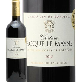 シャトー ロック ル メイン 2016 Chateau Roque le Mayne フランス ボルドー フルボディ バリューボルドー モトックス 即日出荷