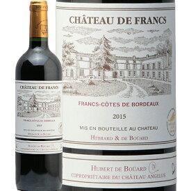 シャトー ド フラン 2015 Ch. de Francs 赤ワイン フランス ボルドー コート ド フラン 重松貿易 あす楽 即日出荷