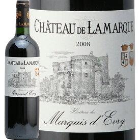シャトー ド ラマルク 2008 Chateau de Lamarque 赤ワイン フランス ボルドー 即日出荷 飲みごろ スマイル フルボディ