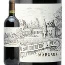 シャトー デュルフォール ヴィヴァン 2009 Chateau Durfort-Vivens 赤ワイン フランス ボルドー モトックス