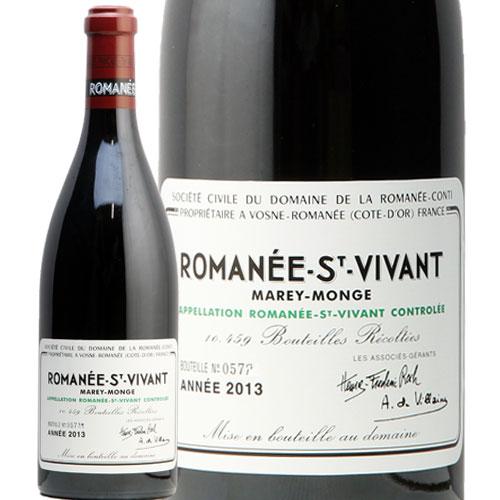 ロマネ・サン・ヴィヴァン [2013] ドメーヌ・ド・ラ・ロマネコンティ DRC 赤ワイン フランス ブルゴーニュ ピノノワール あす楽 即日出荷 ファインズ ロマネサンヴィヴァン
