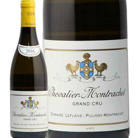 シュヴァリエ モンラッシェ グラン クリュ 2016 ルフレーヴ Chevalier-Montrachet Grand Cru LEFLAIVE 白ワイン フランス ブルゴーニュ やや辛口 ラック