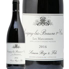 サヴィニー レ ボーヌ プルミエ クリュ レ マルコネ 2016 シモン ビーズ Savigny-les-Beaune 1er Cru Les Marconnets Simon BIZE 赤ワイン フランス ブルゴーニュ あすらく 即日出荷 ラック