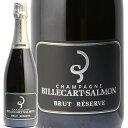 ビルカール サルモン ブリュット レゼルヴ BILLECART-SALMON BRUT RESERVE フランス シャンパーニュ シャンパン 辛口 スパークリング ジャルックス