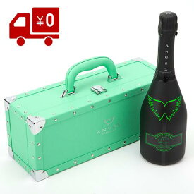 あす楽 エンジェル シャンパン ブリュットヘイロー グリーン 箱付き 正規品 エンジェルシャンパン送料無料 誕生日 バースデー ウェディング パーティー開店御祝 周年記念 結婚御祝い インスタ映え