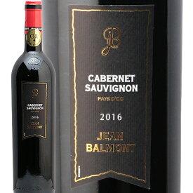 ジャンバルモン カベルネソーヴィニョン JEAN BALMONT CABERNET SAUVIGNON 赤ワイン フランス ラングドック コスパ 人気 南フランス