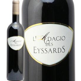 【2万円以上で送料無料】アダージョ デ ゼサール ルージュ 2016 LAdagio des Eyssards Rouge 赤ワイン フランス ベルジュラック フルボディ即日出荷 稲葉