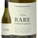 レア ヴィンヤーズ シャルドネ 2018 RARE VINEYARDS CHARDONNAY 白ワイン フランス ラングドック ルーション やや辛口 サクラアワード ゴールド 飯田