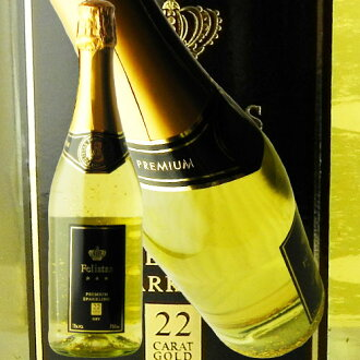 Felistas Felistas premium spark wine dry-containing 22-carat gold leaf & gold BOX set-