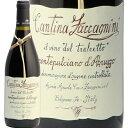 モンテプルチアーノ ダブルッツォ 2015 ザッカニーニ Montepulciano d'Abruzzo Zaccagnini 赤ワイン イタリア 枝付き 即日出荷 マルカイ