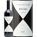 マガーリ 2016 カ マルカンダ CA MARCANDA MAGARI ガイヤ 赤ワイン イタリア トスカーナ フルボディ 即日出荷 エノテカ