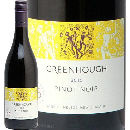 グリーン ホフ ピノノワール 2015 Greenhough Pinot Noir 赤ワイン ニュージーランド