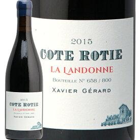 コート ロティ ランドンヌ 2015 グザヴィエ ジェラール Cote Rotie Landonne Xavier Gerard フランス シラー 赤ワイン フルボディ フィラディス 木箱入り