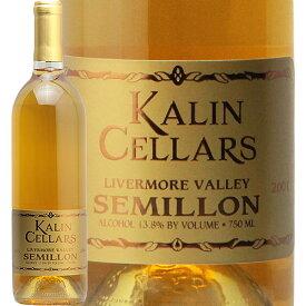 カリン セラーズ リヴァモア ヴァレー セミヨン 2001 KALIN CELLARS Livermore Semillon 白ワイン カリフォルニア 熟成 古酒 布袋ワインズ