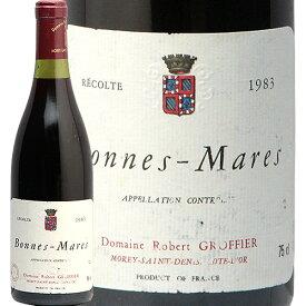 ボンヌ マール グラン クリュ 1983 ロベール グロフィエ Bonnes Mares Grand Cru Robert Groffier 赤ワイン ブルゴーニュ 特級 熟成 古酒 フィラディス