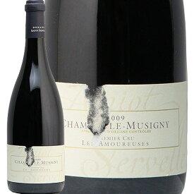 シャンボール ミュジニー 1級 レ ザムルース 2009 アミオ セルヴェル ラベル不良品 Chambolle Musigny 1er Les Amoureuses Amiot Servelle 赤ワイン ブルゴーニュ ザムルーズ アムルーズ フィラディス