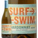 サーフ スウィム シャルドネ 2018 Surf Swim Chardonnay 白ワイン カリフォルニア 夏ワイン スイム サーフィン リエゾ…