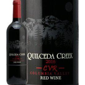 クィルシーダ クリーク CVR コロンビア ヴァレー レッドワイン 2016 Quilceda Creek Columbia Valley Red Wine 赤ワイン ワシントン 中川ワイン