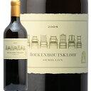 ブーケンハーツクルーフ セミヨン 2009 Boekenhoutskloof Semillon 白ワイン 南アフリカ スワートランド バックヴィンテージ 在庫限り マスダ