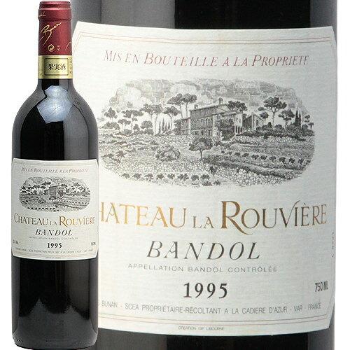 シャトー ラ ルヴィエール バンドール ルージュ 1995 ドメーヌ ブナン Chateau la Rouviere Bandol Rouge Domaine Bunan 赤ワイン フランス ラングドック 熟成 古酒