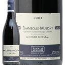 シャンボール ミュジニー プルミエクリュ ラ コンブ ドルヴォー 2003 アンヌ グロ Chambolle Musigny 1er Combe d'Orveaux Anne Gros 赤ワイン ブルゴーニュ ピノ ノワール 飲み頃 フィラディス 1級