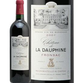 シャトー ラ ドーフィンヌ 2001 Chateau La Dauphine 赤ワイン フランス ボルドー フロンサック ドーフィーヌ 熟成 モトックス