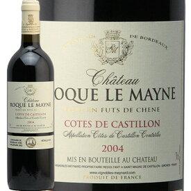 シャトー ロック ル メイン 2004 Chateau Roque le Mayne 赤ワイン フランス ボルドー カスティヨン コート ド ボルドー 熟成 モトックス