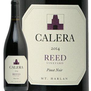 カレラ リード 2014 CALERA REED Pinot Noir 赤ワイン アメリカ カリフォルニア ロマネコンティ DRC 人工衛星 あす楽 即日出荷 ジャルックス