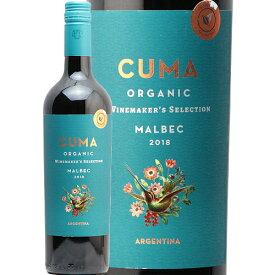 ミッシェル トリノ クマ オーガニック マルベック 2019 Cuma Organic Malbec 赤ワイン アルゼンチン 有機栽培 即日出荷 スマイル