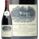 ハミルトン ラッセル ピノノワール 2017 Hamilton Russell Pinot Noir 赤ワイン 南アフリカ NO1 ラ ラングドシェン あす楽 即日出荷