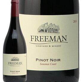 フリーマン ピノ ノワール ソノマ コースト 2016 Freeman Pinot Noir Sonoma Coast 日本人 アキコ Akiko 赤ワイン カリフォルニア ワインインスタイル アメリカ ソノマ